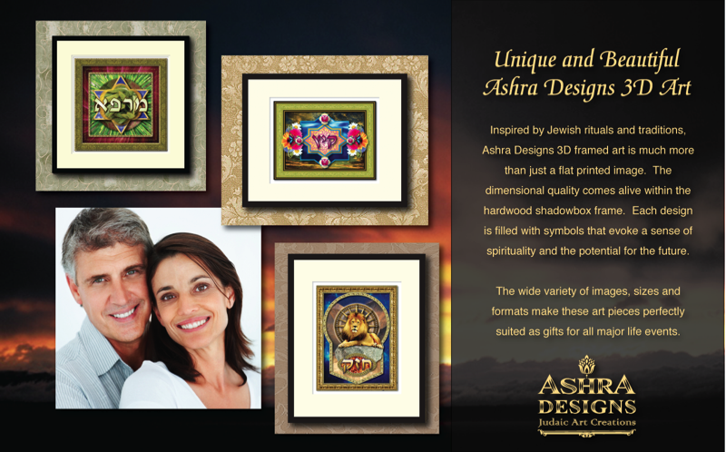 Ashra Judaica 3D Art Slide 1