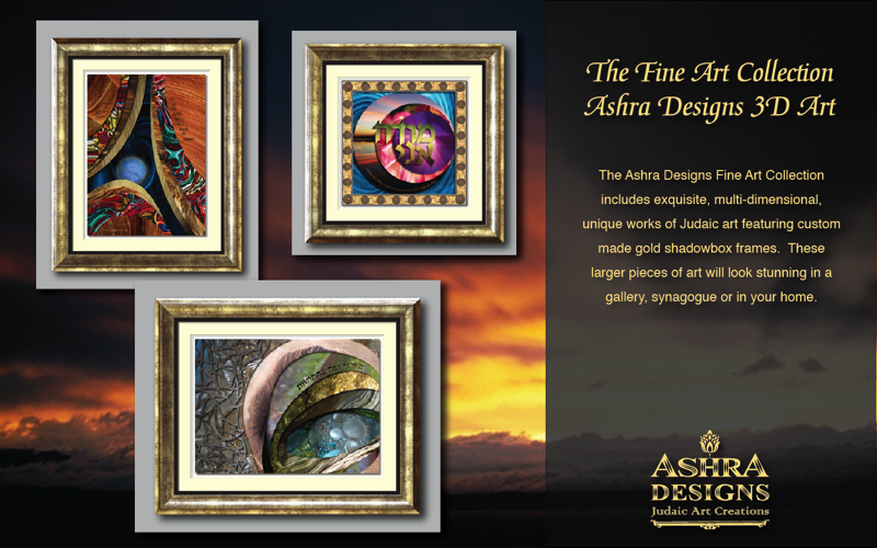 Ashra Judaica 3D Art Slide 2