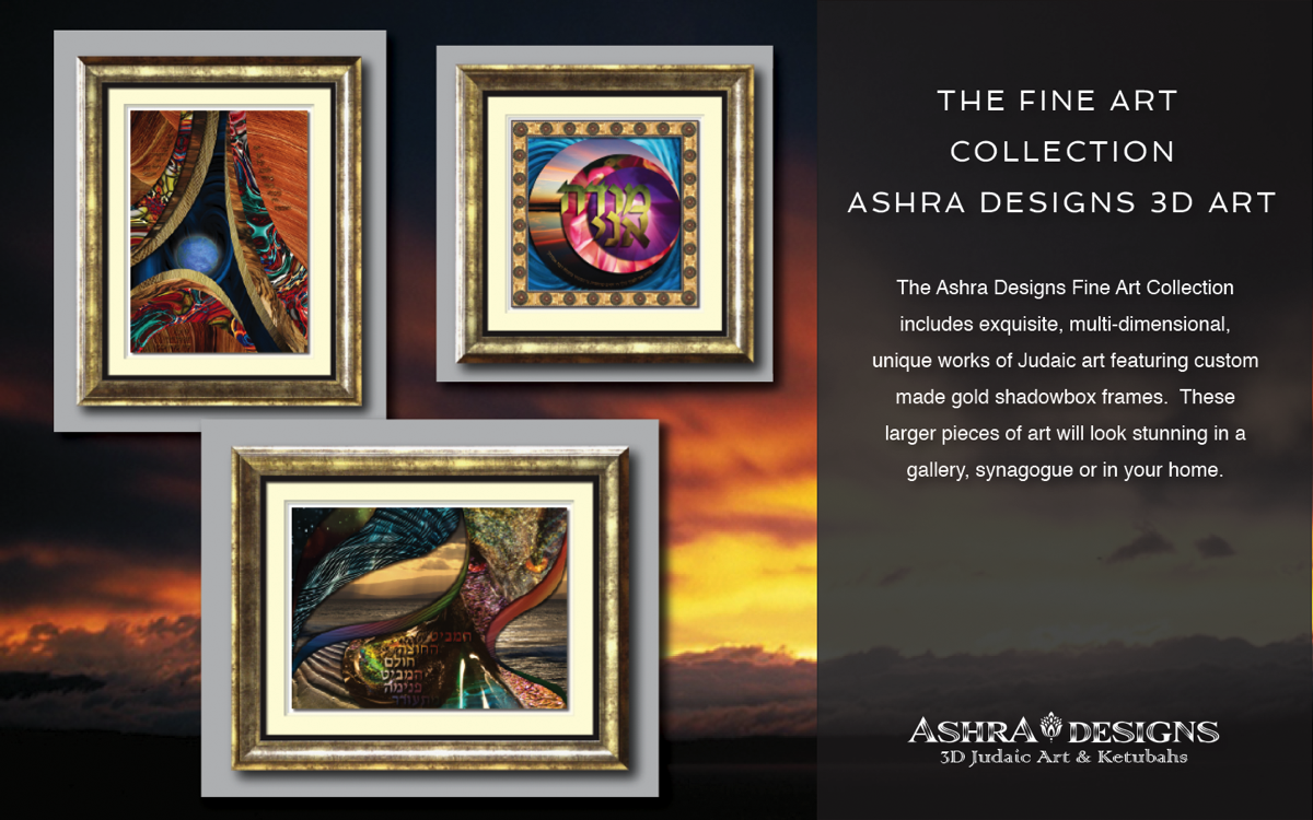 Ashra Designs 3D Fine Art Collection