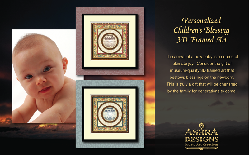 Childrens Blessings 3D Art Slide 5
